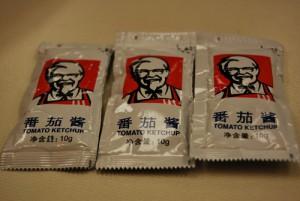 番茄酱 (fānqié jiàng) - tomato ketchup